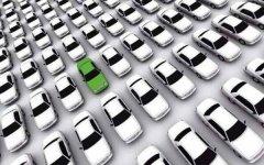 新能源二手车保值率怎么样 三年后仅32.31%