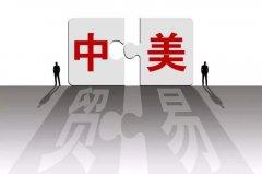 中国暂不实施对美汽车及零部件加征关税
