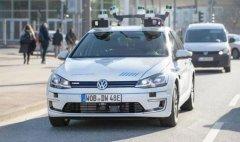 大众美国加入自动驾驶汽车安全联盟