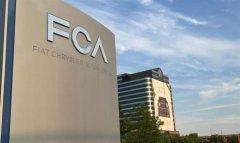 加快产品/技术更新&nbspFCA建立新产品组织