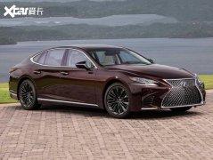 雷克萨斯新款LS将9月发布 新增入门车型