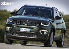 Jeep新款指南者正式发布 插混版是亮点