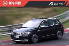 大众新Tiguan R原型车谍照 首款性能SUV