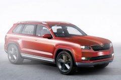 斯柯达新款SUV将于2016年正式发布