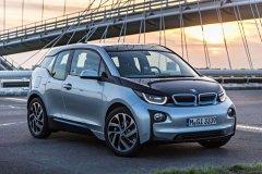 麦格纳联手宝马等公司 建立全球电动汽车平台