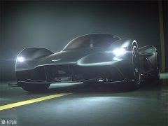 阿斯顿·马丁Valkyrie动力公布 V12+混动