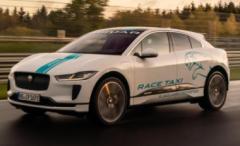 捷豹I-PACE成为纽博格林首款RACE eTAXI