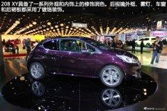 全新标致208 XY量产版亮相巴黎车展