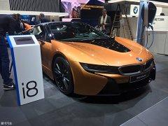 北美车展:宝马i8 Roadster特别版发布