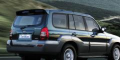 现代可能正在研发第二款大型SUV