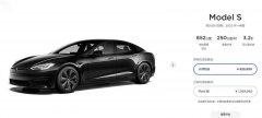 特斯拉Model S/Model X长续航版价格上调