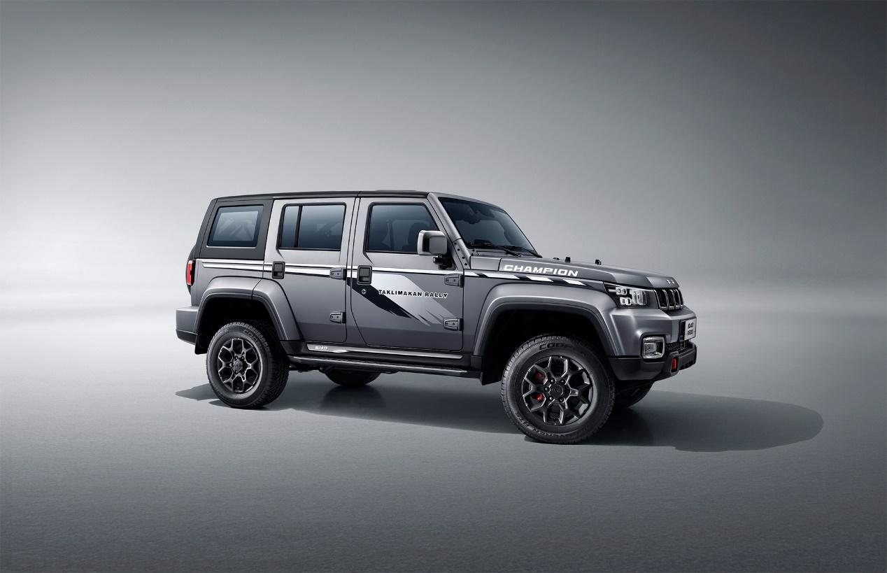 不止于三把锁,新一代BJ40环塔冠军版预售价21.49万