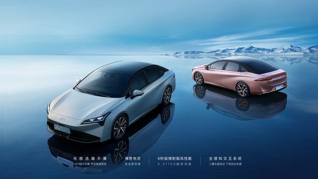 2021粤港澳车展:埃安S Plus全系车色正式亮相